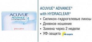 2-недельные контактные линзы Advance -1.0 BC 8.7 (6 линз)