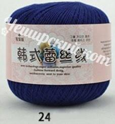 Пряжа Хлопок корейский, цвет 24