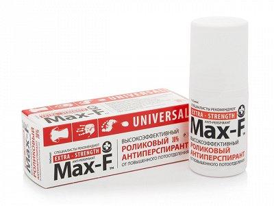 Косметика тайская,DOMIX,Бытовая химия.Дарим подарки от 300р — MAX-F — Для тела
