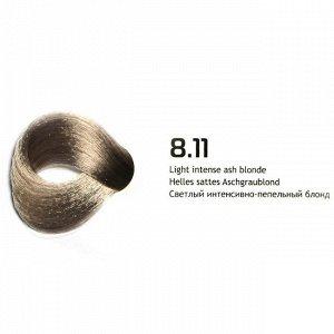 NA 8.11 светлый интенсивно-пепельный блонд крем-краска для волос с кератином «Non Ammonia»100мл