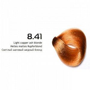 NA 8.41 светлый матовый медный блонд крем-краска для волос с кератином «Non Ammonia»100мл
