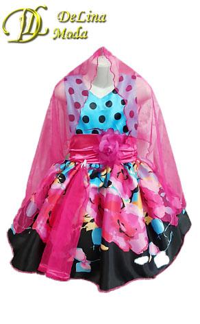 Платье Прежняя цена  999,46 р. Пояс малиновый28 - 92; 30 - 104; 32- 110; 34 - 116; 36-122; 38 -128