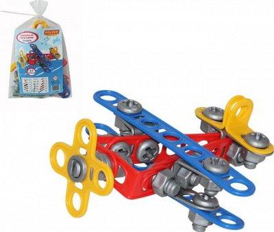 Полесье. Любимые игрушки из пластика. Успеем до повышения — Конструктор Изобретатель — Конструкторы и пазлы