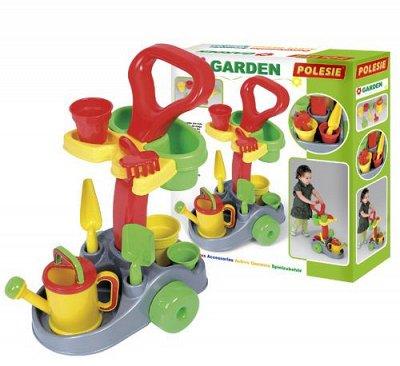 Полесье. Любимые игрушки из пластика. Успеем до повышения — Садовник — Игровые наборы
