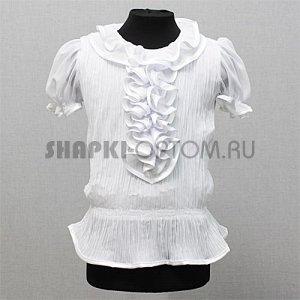 Белая блузка.