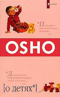 Подарю интересную книгу о детях. Или продам