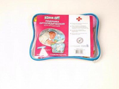 ✔ Кладовая здоровья ⭐️Ортопедический салон у вас дома  — Ортопедические подушки, с гранулами, под спину и пр — Ортопедические подушки