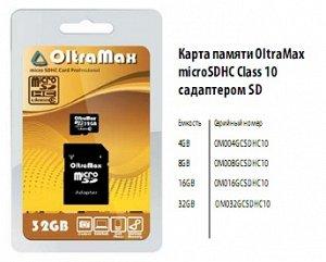 Карта памяти OltraMax mSDHC 32GB Сlass10 с адапт