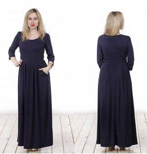 Платье длинное с рукавом на 46 размер, рост 155-160