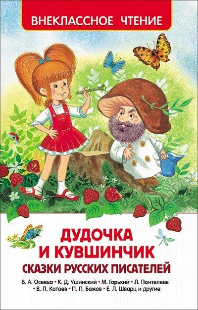 Книжки, игрушки! В наличии! Доставка 3 дня — Детские книги — Книги
