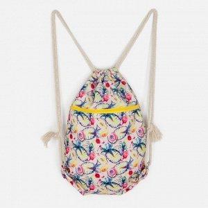 Рюкзак детский Salad цветной