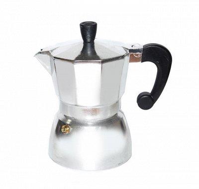 Мегамаркет: ЧАЙ, КОФЕ, ШОКОЛАД - Июль*20 — Гейзерные кофеварки — Чай