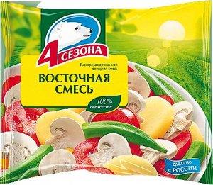 """Восточная смесь """"4 сезона""""  400г"""