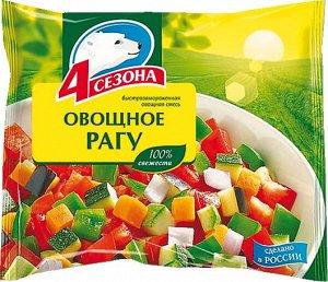 """Овощное рагу """"4 сезона""""  400г"""