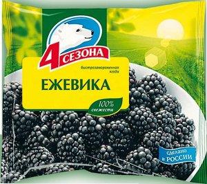 """Ежевика 300г """"4 сезона"""""""