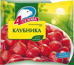 """Клубника """"4 сезона""""  300г"""