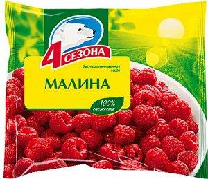 """Малина """"4 сезона""""  300г"""