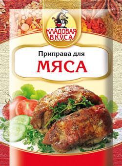 Приправа для мяса Кладовая вкуса 15 гр