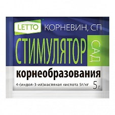 Корневин 5 гр (1/200)/Летто/