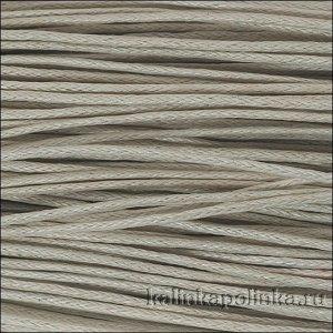 Шнур вощёный хлопковый, цвет серый лен, толщина 1мм, в пасме 72 метра.
