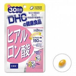 БАД DHC гиалуроновая кислота