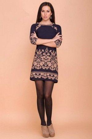 Платье Превосходное платье очень приятной расцветки. Материал трикотаж. Имеет небольшой складской запах, при стирке уходит/ 44: Рукава 39 см, Длина 81 см, ОГ 80 см, ОТ 80 см, ОБ 90 см. 48: Рукава 39 с