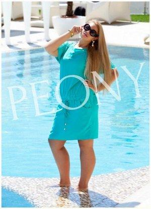 Платье Мадрид нью размер 56
