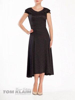 Стильное платье из распродажи ...
