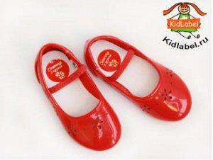Стикеры  для обуви Круглые