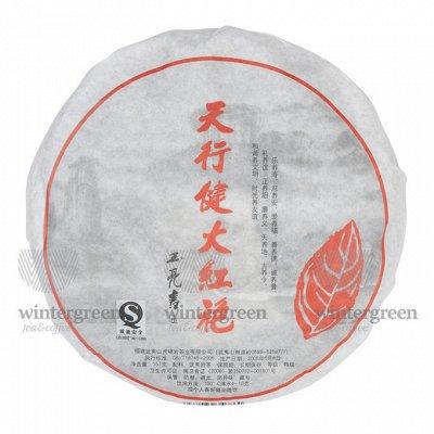 Мегамаркет: ЧАЙ, КОФЕ, ШОКОЛАД - Июль*20 — Китайский элитный чай - Прочие прессованные чаи — Чай