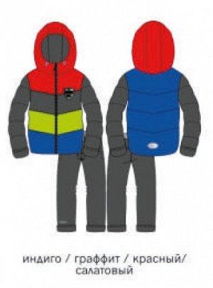 Комплект (куртка, брюки (верхний)) для мальчика