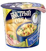 "Б/обед ""ЧУДО РОЗА"" картошечка с беконом 37 гр  шт СТАКАН"