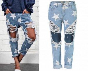 Пристрою симпатичные джинсы