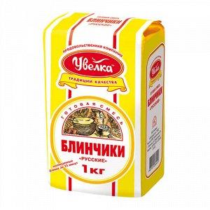 Готовая смесь блинчики Русские 1 кг