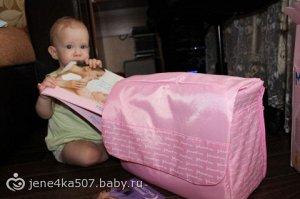 Мамина сумка без наполнения!!!!