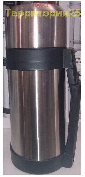 Термос Термос металлический от 98 С до 76 С остывает за 6 часов, при температуре окружающей среды +25 С