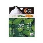 """Очищающее мыло для лица с экстрактом зеленого чая, гиалуроновой кислотой, коллагеном и скваланом  """"Ochya"""" (с мочалкой) / кусок 80 г / 48"""