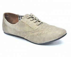 Недорогие туфли