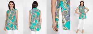 Блузка удлиненная бирюзовая
