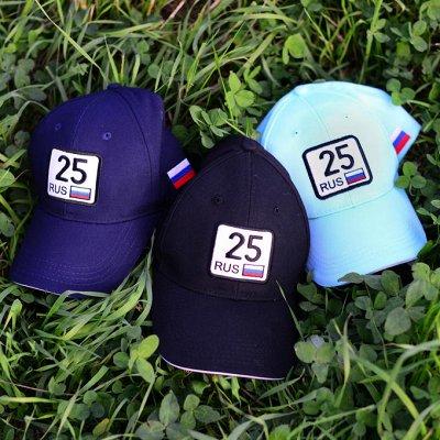 Отличные термобоксы по смешным ценам, гамаки, кепки 25RUS   — Кепки 25rus. Патриотично — Кепки