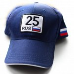 """Бейсболка """"25 rus"""" с вышивкой синяя"""