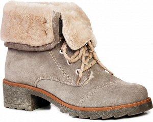 Продам новые зимние ботинки, размер 37-37,5.