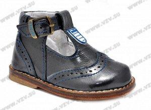 туфли Катофей