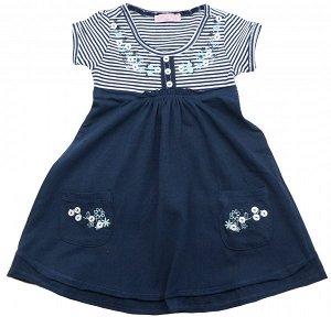 Платье для девочек, хорошенькое, на рост 92-98. Турция