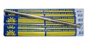 PATERRA Солнцезащитная пленка для окон 3мх60см  209-014