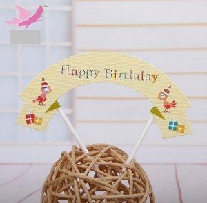 "Надпись ""Happy Birthday"" на шпажках"