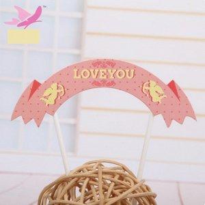 "Надпись ""I Love you"" на шпажках"