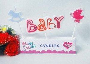 """Набор свечей """"Baby"""""""