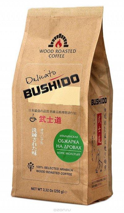 Чайная коллекция Маброк, Хейлис, Тесс, Гринфилд и Tea&Co — Кофе Bushido, Egoiste, Today — Кофе и кофейные напитки