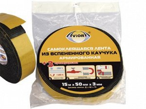 PATERRA Набор салфеток вискозных 30х38см, 3шт.  406-018